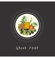 Greek Food Image vector image vector image