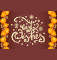 christmas card lettering invitation vector image