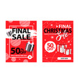 christmas final sale holiday discount wrapped gift vector image vector image