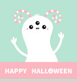 monster white pink silhouette happy halloween vector image