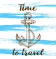 vintage blue travel background vector image vector image