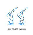 sport synchronized swimming vector image