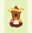 easter gift card in flat design vector image vector image