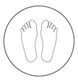 footprint heel the black color icon in circle or vector image vector image