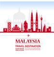 malaysia travel destination vector image vector image