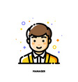 male user avatar of manager icon of cute boy face vector image vector image