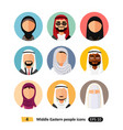 middle eastern people avatar flat icons arab users vector image