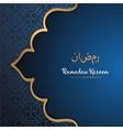 beautiful ramadan kareem greeting card design with vector image vector image