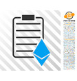 ethereum contract flat icon with bonus vector image vector image