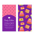 tasty cakes special offer sweet dessert gift card vector image vector image
