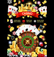 casino gambling game slot machine and poker cards vector image