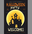 halloween party flyer trending autumn holiday vector image