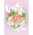 I love you greeting card invitation or vector image