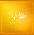 hand lettering with ray of light and barley vector image