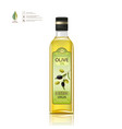 glass bottle with olives oil vector image