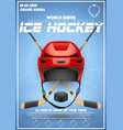 poster template of ice hockey tournament vector image vector image