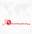 world hemophilia day greeting vector image