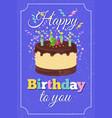 retro happy birthday party greeting card vector image