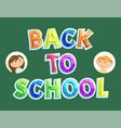 back to school september again schoolchildren vector image vector image