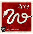 Chinese New Year of the Snake vector image vector image