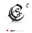 English alphabet in Japanese style - C vector image