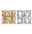 vintage initial letter h with baroque decoration vector image