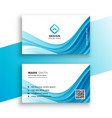 abstract wavy blue business card design template vector image vector image