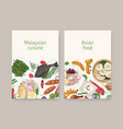 malaysian cuisine poster templates asian vector image vector image