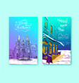 trendy cover template winter city france lyon vector image vector image