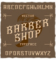 barber shop label font vector image