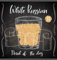 dring poster cocktail white russian for vector image vector image