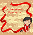 happy new year background design with girl vector image vector image