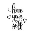love yourself motivational inspirational vector image vector image
