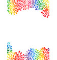 rainbow colorful petals flower shape watercolor vector image vector image