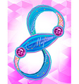 Greeting card on March vector image