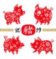 2019 chinese new year set of zodiac symbol vector image vector image