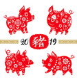 2019 chinese new year set zodiac symbol vector image vector image