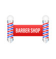classic barber shop pole stock vector image vector image