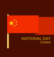 day of china people concept background flat style vector image