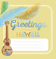Hawaiian postcard