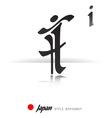 jEnglish alphabet in Japanese style - I vector image