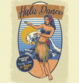 vintage hawaiian girl hula dance vector image