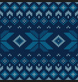 christmas knitted pattern geometric abstract vector image vector image