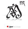 English alphabet in Japanese style - M vector image