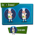 find 3 differences vector image vector image