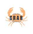 fish silhouettede sign crab emblem vector image