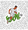 football soccer in sports uniform run with vector image vector image
