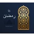 gold arabesque background Ramadan vector image