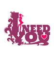 i need you message vector image vector image