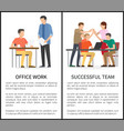 office work and successful team vertical posters vector image vector image